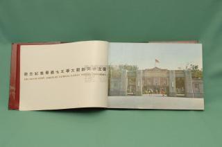 国立台湾师范大学五十七级毕业纪念册 国立台湾师范大学数位校史馆